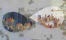 33x20 cm (single piece)